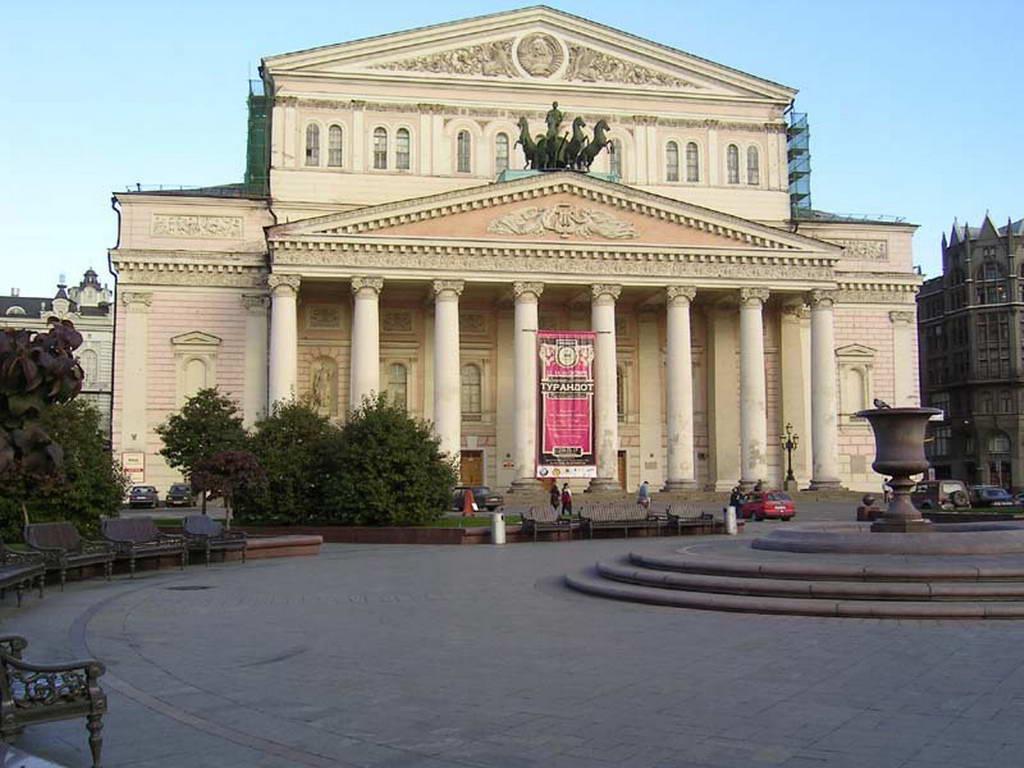 большой театр в москве. фото